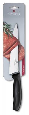 Victorinox 6.8003.19B Blisterli Doğrama Bıçağı - Thumbnail