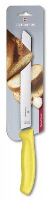 Victorinox 6.8636.21L8B Blisterli Ekmek Bıçağı - Thumbnail