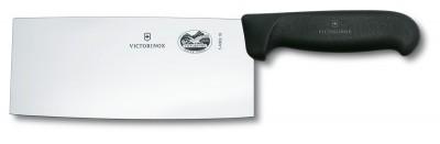Victorinox 5.4063.18 Çin Şef Bıçağı