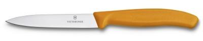 Victorinox 6.7706.L119 10cm Soyma Bıçağı - Thumbnail