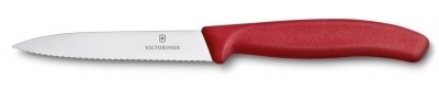 Victorinox 6.7731 10cm Tırtıklı Soyma Bıçağı