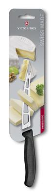 Victorinox 6.7863.13B Yağ & Peynir Bıçağı (Blisterli) - Thumbnail